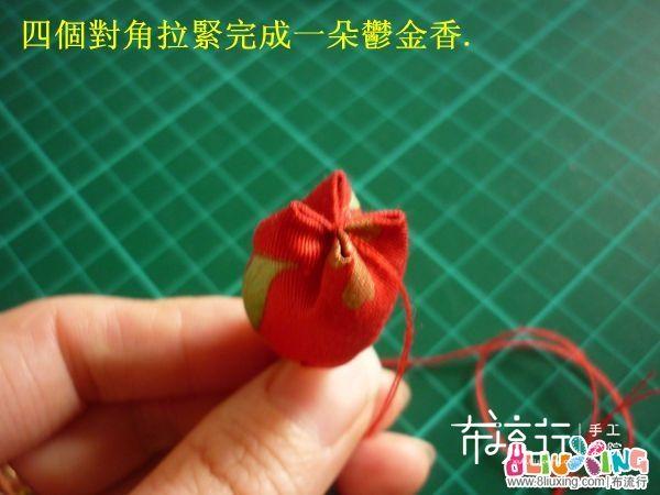 包包上的郁金香带子装饰制作方法