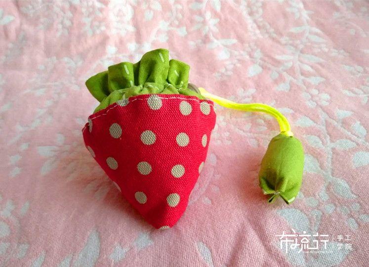 草莓包--自然褶与草莓的完美结合