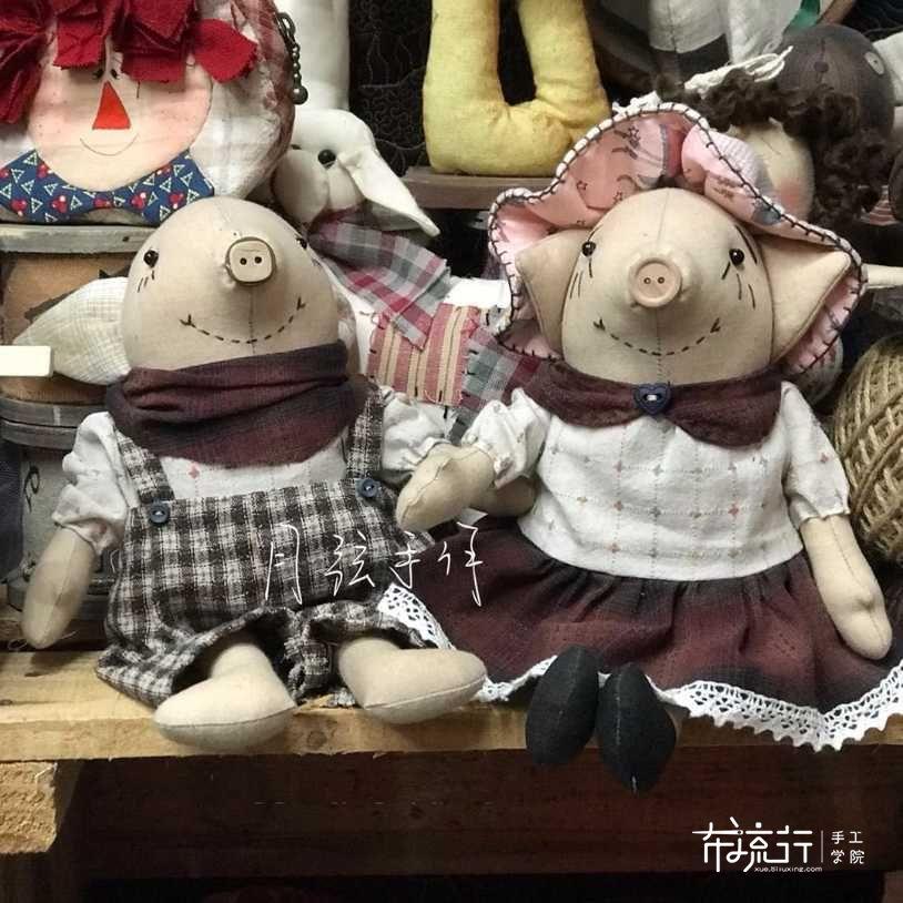 月弦手作~猪玩偶