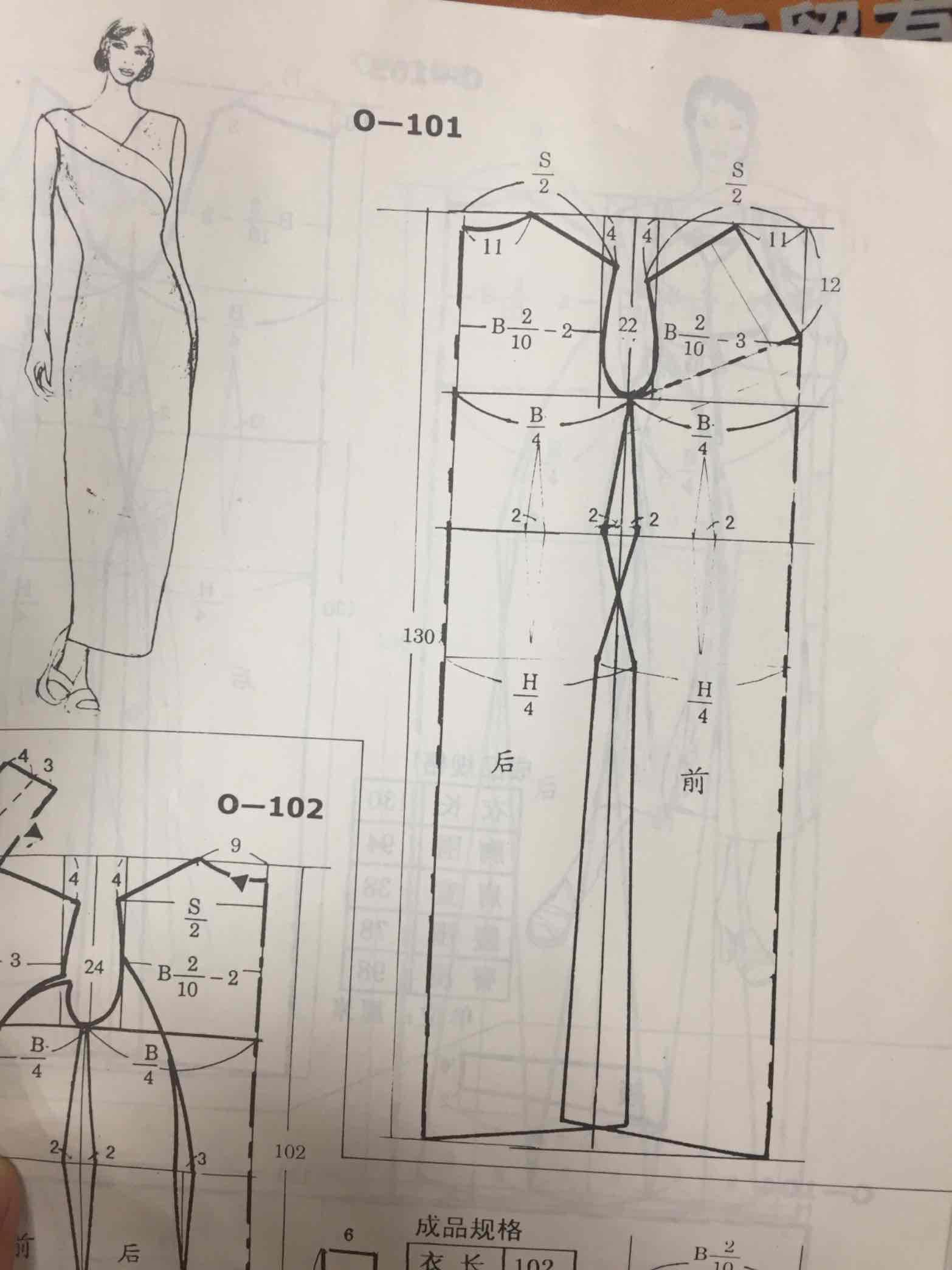 连衣裙裁剪图_服装图纸 布流行手工网