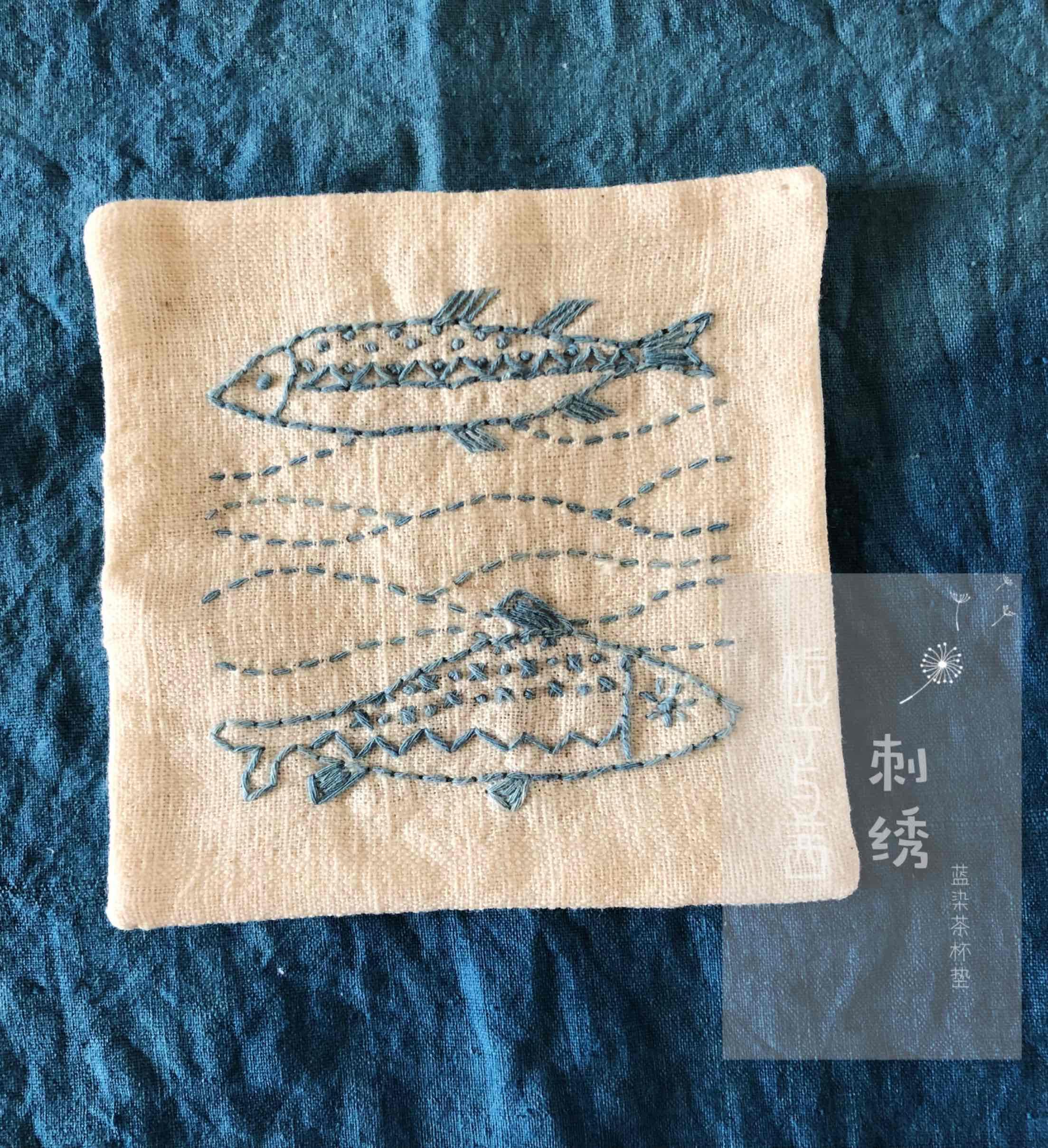 丝带绣入门教程_土布蓝染线刺子绣小鱼系列杯垫 - 刺绣钩编欣赏 布流行手工网