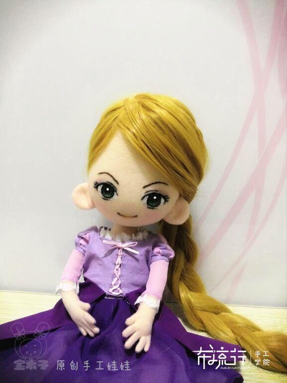 长发公主娃娃