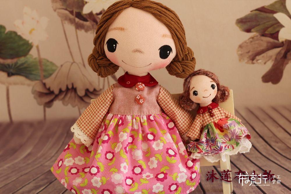沐莲——甜美娃娃素体