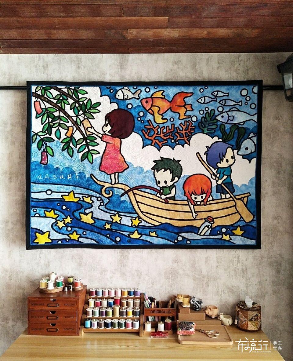 彩绘玻璃拼布壁饰   童真的梦