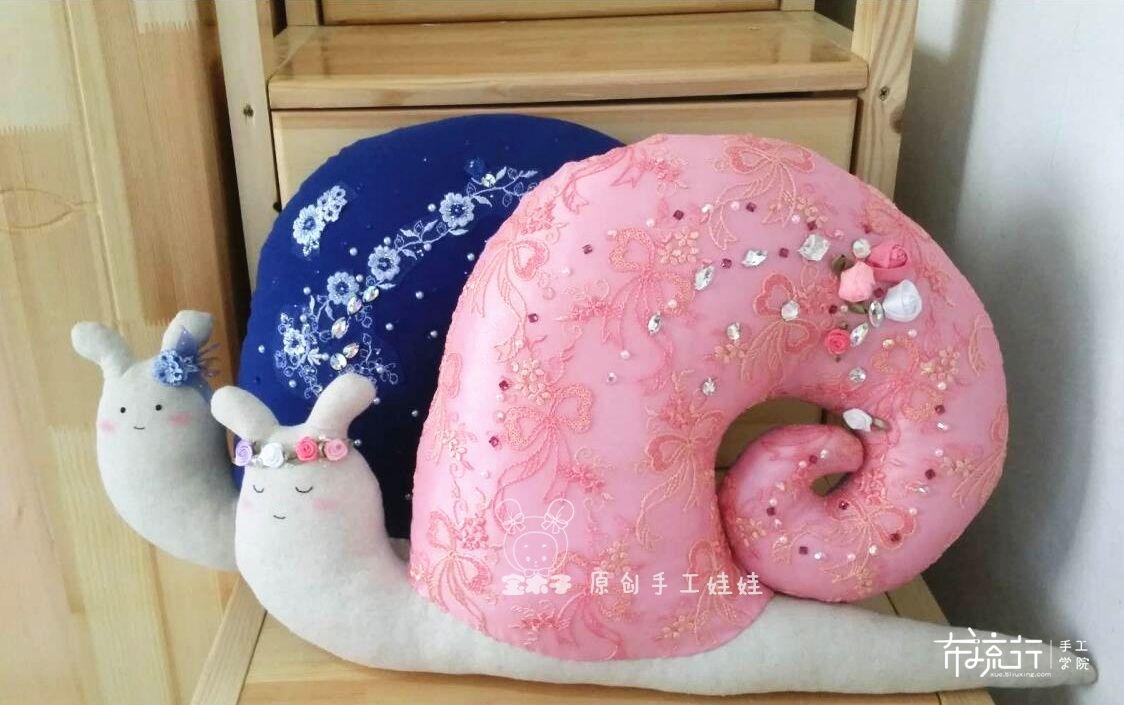 蜗牛8.jpg