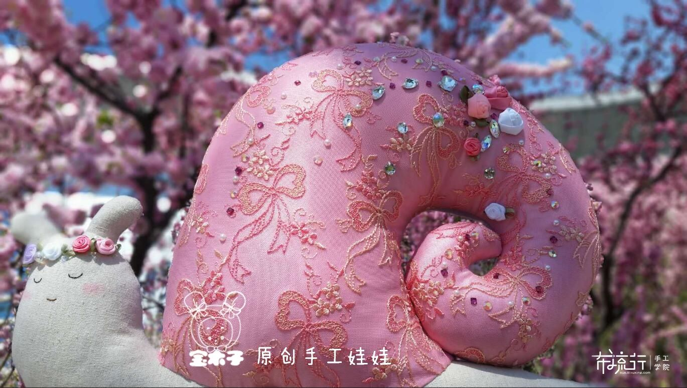 蜗牛粉3.jpg
