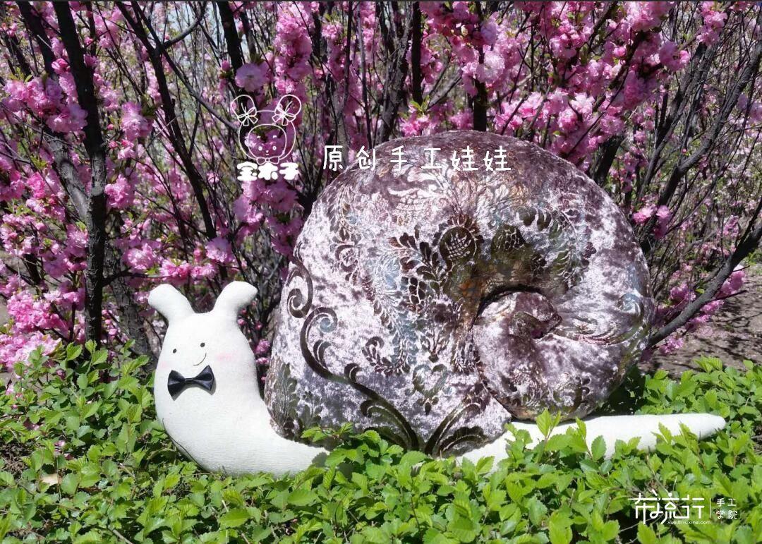 蜗牛棕3.jpg