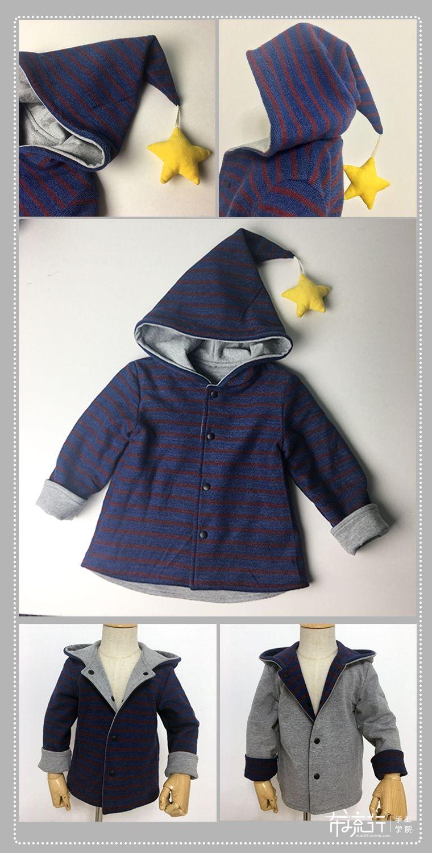 男女宝宝都可以穿的巫师帽双面穿连帽外套(含公式裁剪图和制作教程)