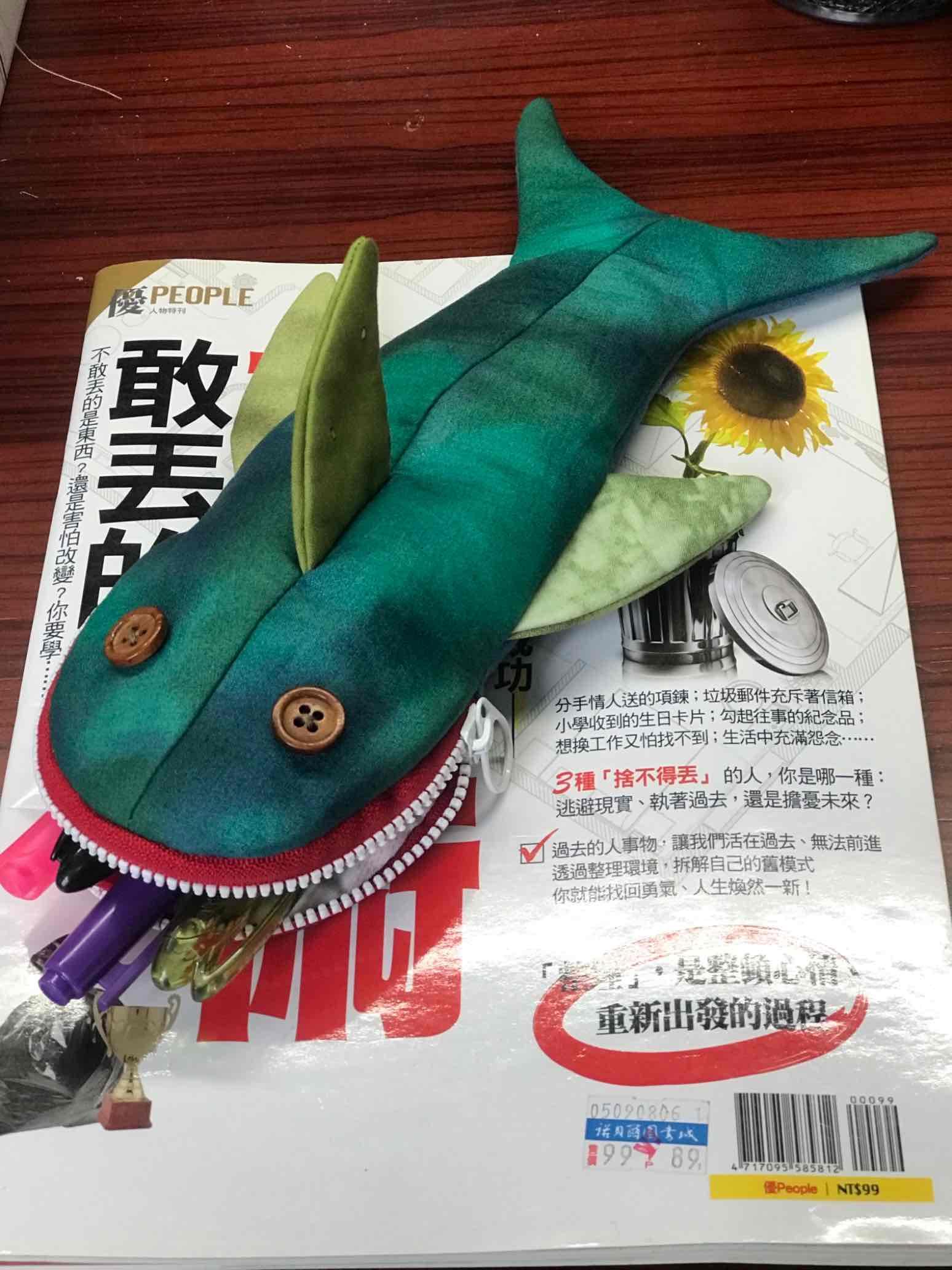 立体沙鱼笔袋