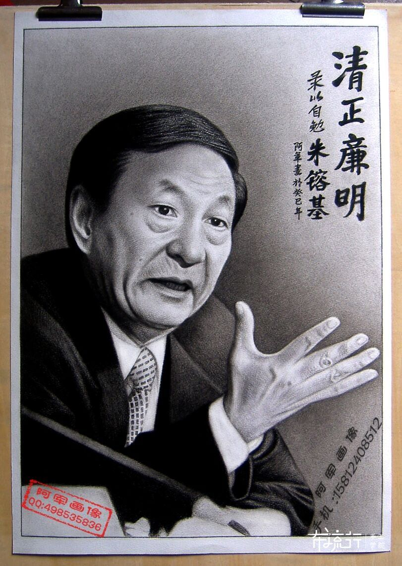 手绘素描画像