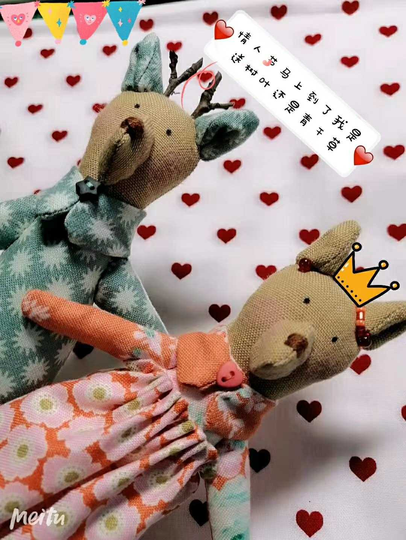 追爱 Tilda玩偶之小熊