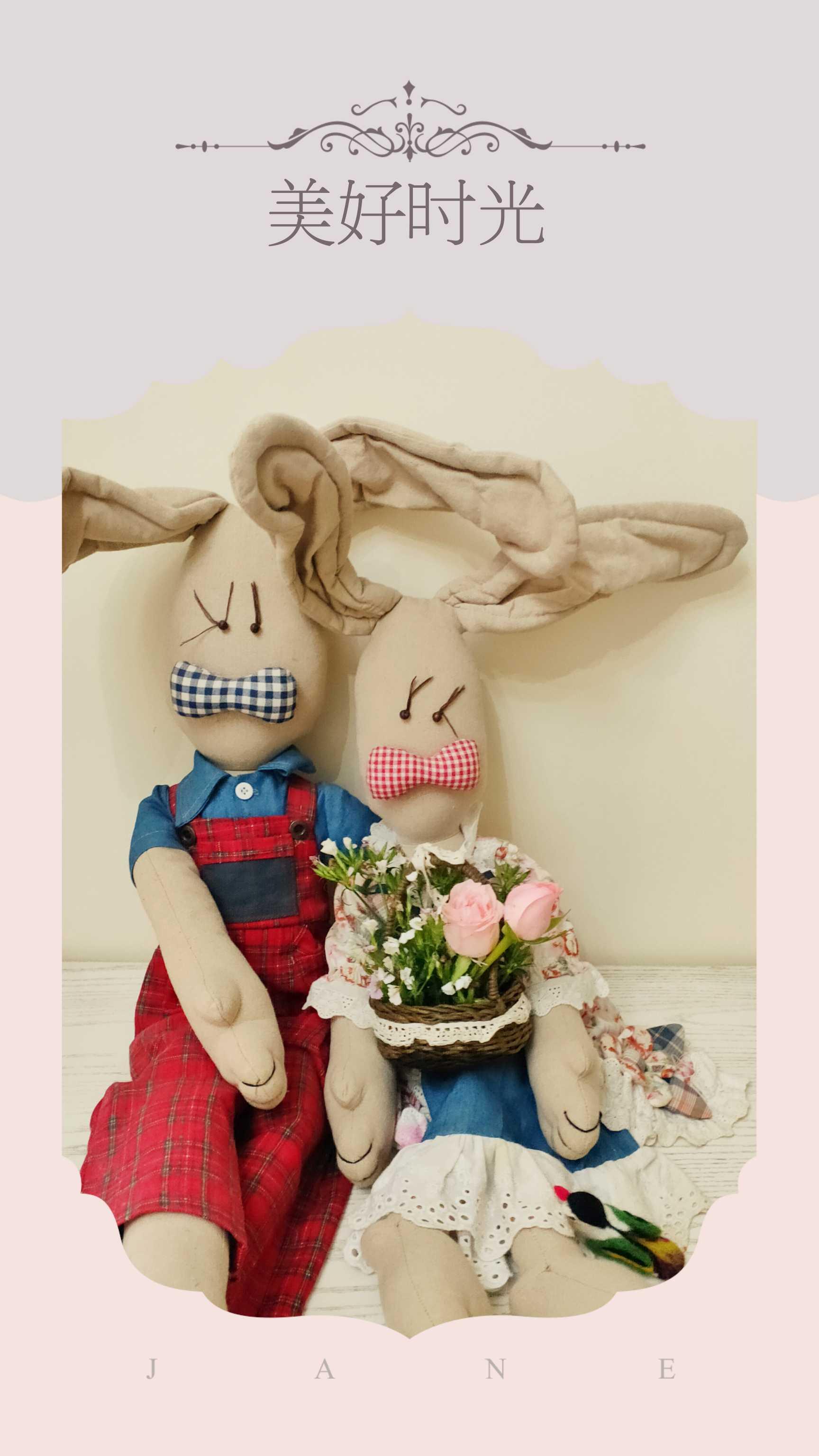 兔子的快乐