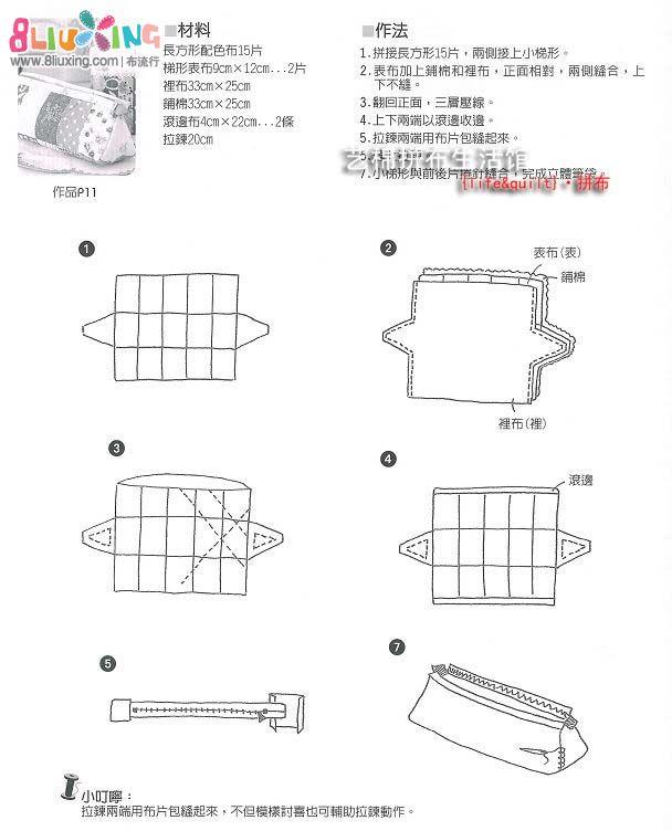 z四角拼套系05.jpg