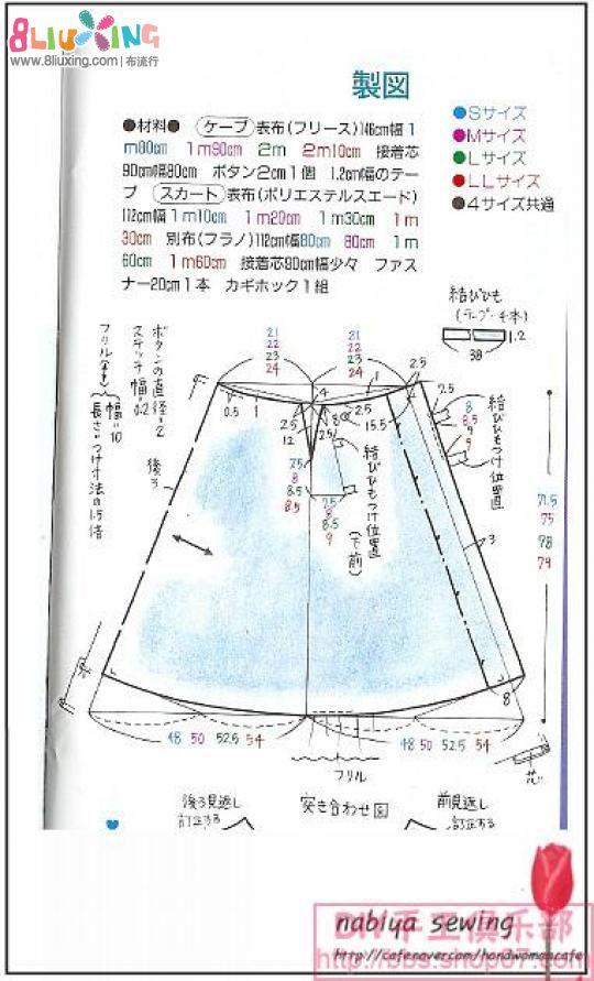 小孩子 大人 斗篷/215_81952_64ba64dcd453ee9.jpg