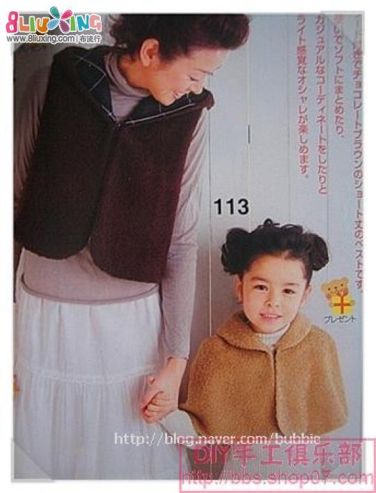 小孩子 大人 斗篷/215_81952_2025fc8aefb3e1b.jpg