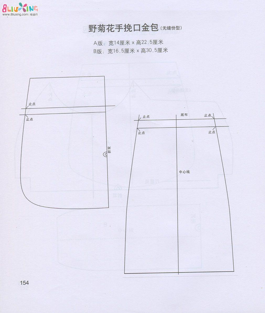 野菊花手挽口金包(图纸)-图纸下载专区-布流服务区图纸图片
