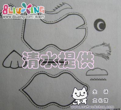 布老虎制作图纸_布老虎图纸做法