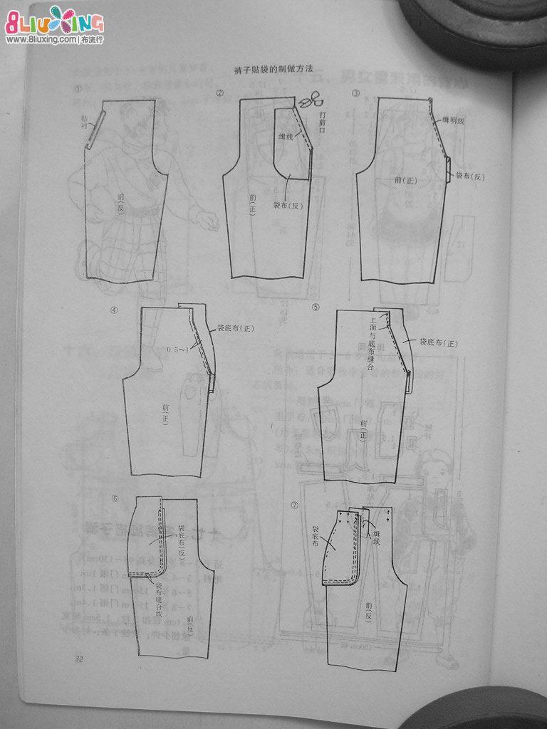 儿童图纸尺寸41图纸衣服图片