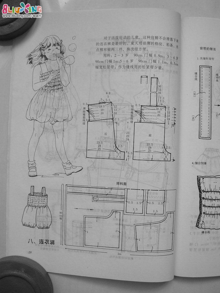 儿童衣服图纸 - 图纸下载专区