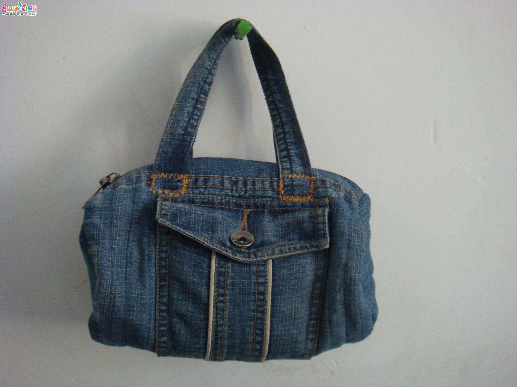 布艺手提包手工制作方法