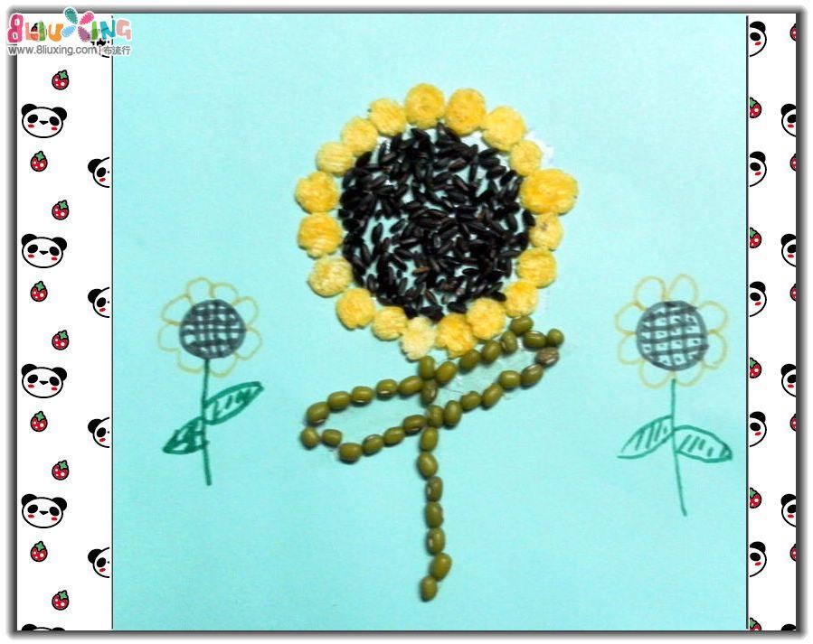 种子贴画_玉米叶粘贴画; 儿童玉米贴画图片大全; 向日葵种子贴画 向日葵种子