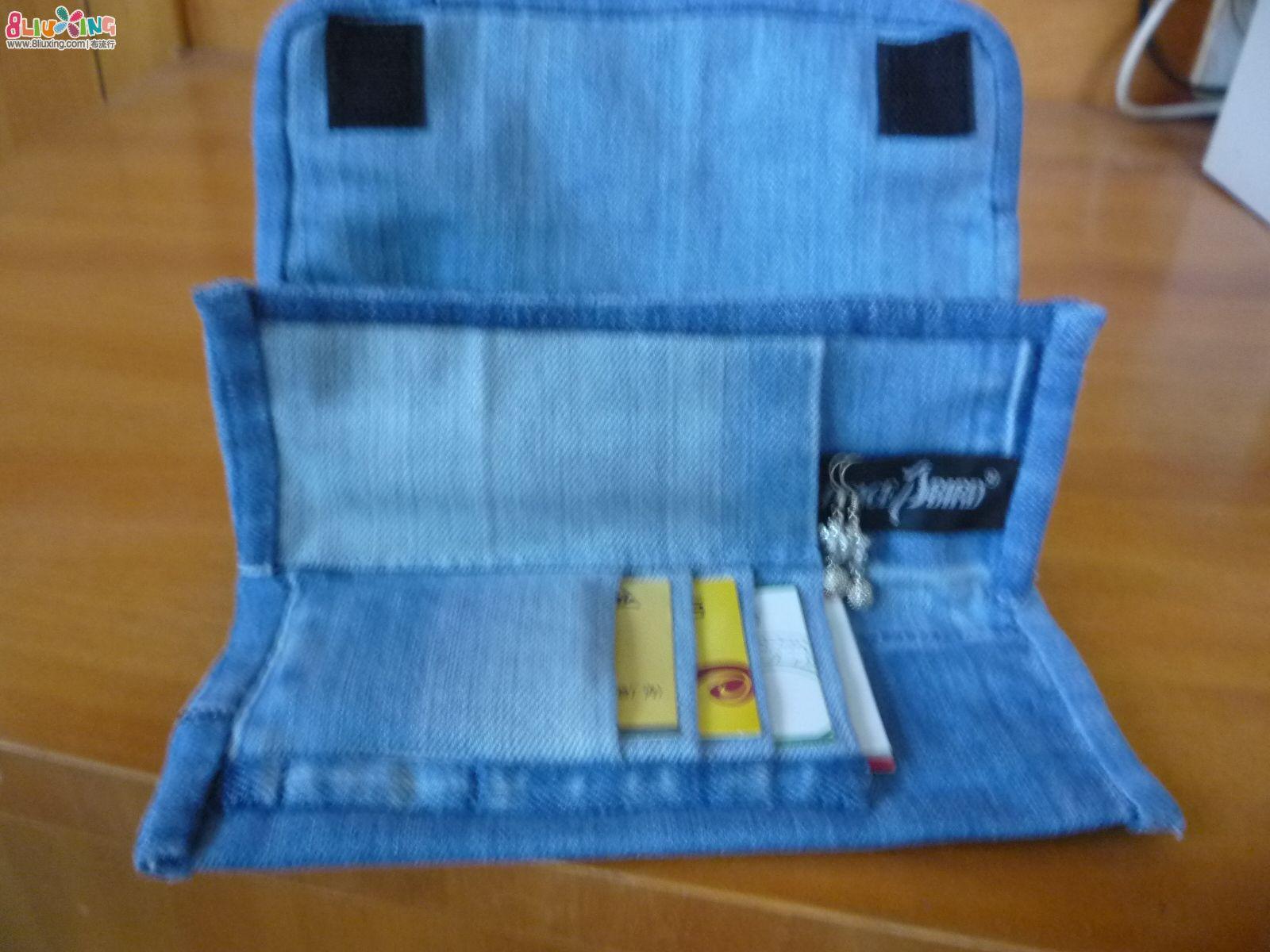 旧牛仔裤改造--笔袋