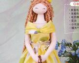 我的玩偶-古典美人素体制作