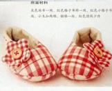 可爱宝宝鞋-女款  教程+图纸