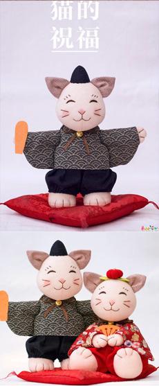 【慢布的玲】日式招财猫