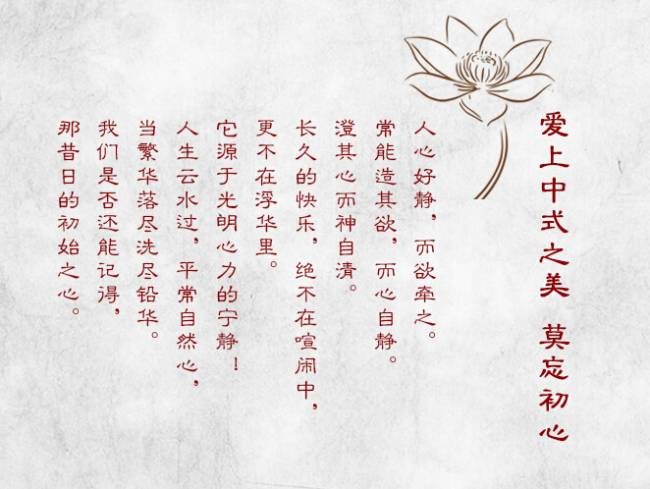 中式女装课程