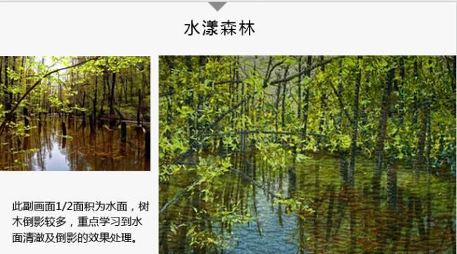 风景写实拼布Confetti Landscape课程